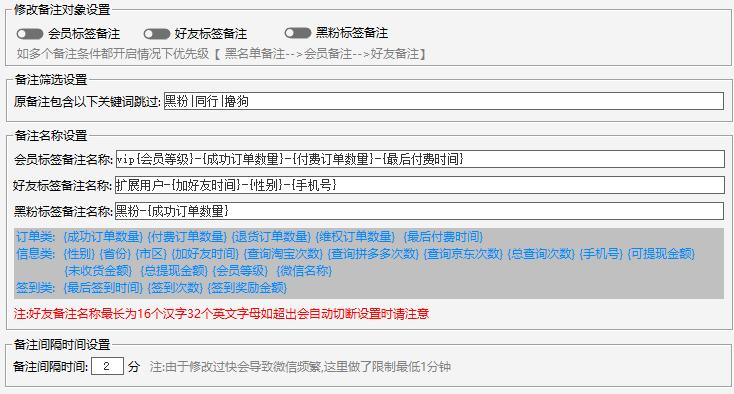 安娜尔云控版软件新功能介绍